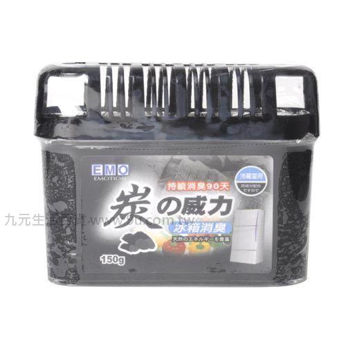 【九元生活百貨】EMO碳元素冰箱消臭 消臭劑