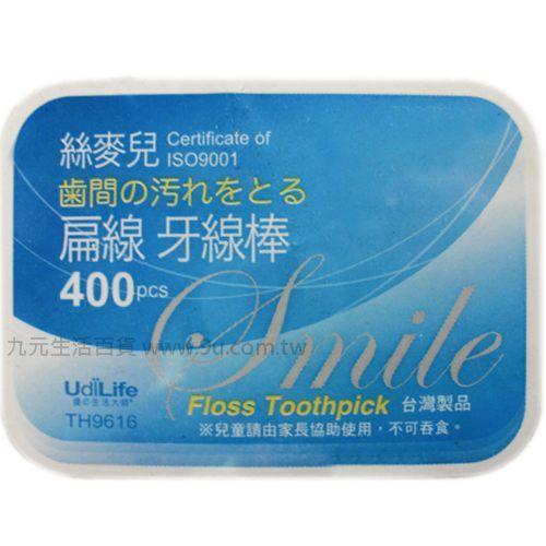 九元生活百貨:【九元生活百貨】絲麥兒400入扁線牙線棒牙線