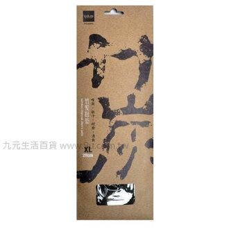 【九元生活百貨】生活大師竹炭鞋墊-XL 鞋墊