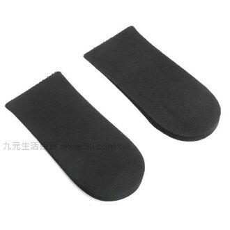 【九元生活百貨】生活大師增高鞋墊-1cm 鞋墊