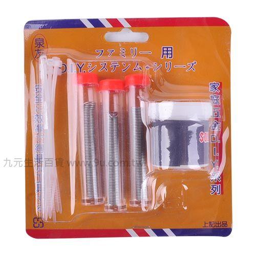【九元生活百貨】錫油+錫筆+束條 工具組