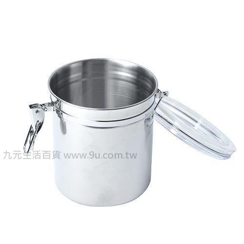 【九元生活百貨】#430不鏽鋼易扣保鮮罐-2000ml 儲物罐 保鮮盒