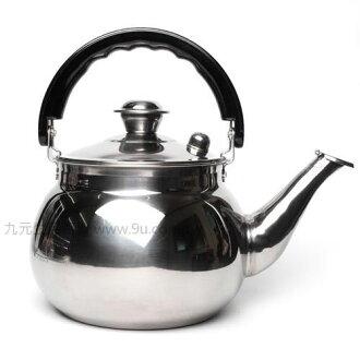 【九元生活百貨】4L不鏽鋼笛音壺 茶壺