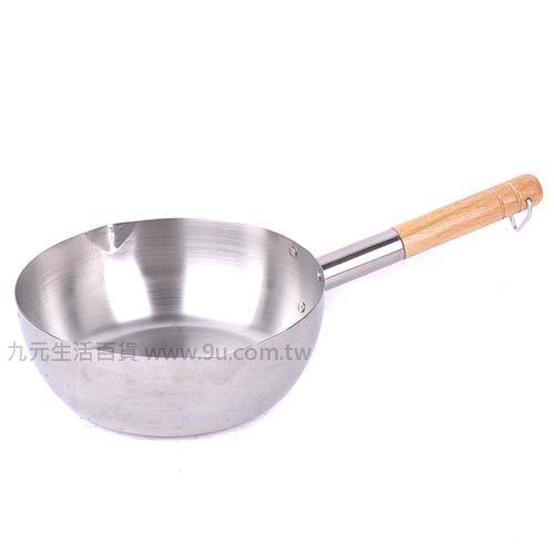~九元 ~御膳坊18cm加長型雪平鍋 ^#304不鏽鋼 牛奶鍋 單柄鍋 ~  好康折扣