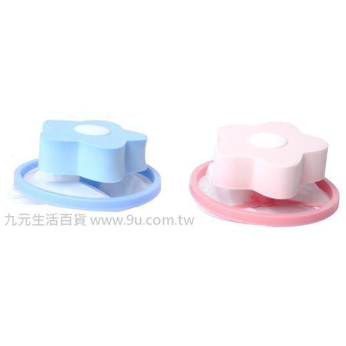 【九元生活百貨】洗衣機過濾網-移動式 濾網