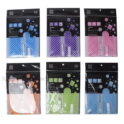 【九元生活百貨】方格子角型洗衣袋-45×60cm 洗衣袋