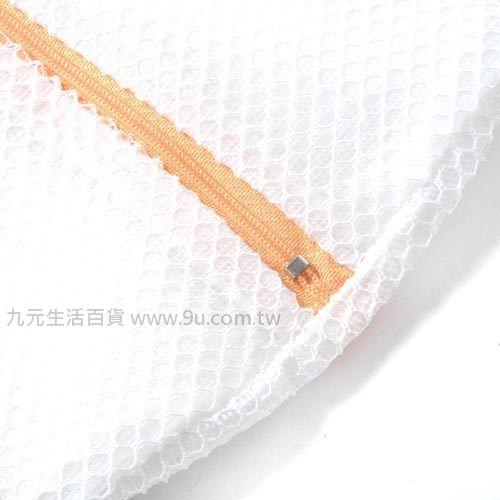 【九元生活百貨】角型雙層洗衣袋-35×50cm 洗衣袋