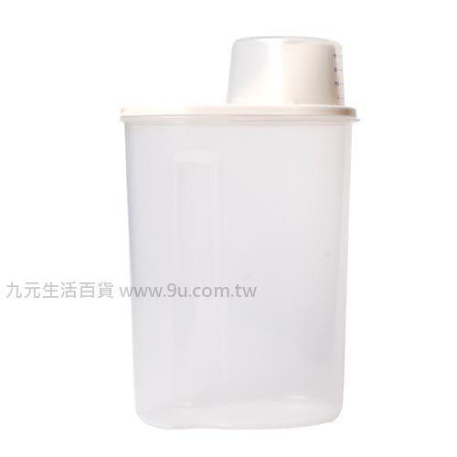 【九元生活百貨】冷藏專用儲米桶-2.5L 米桶