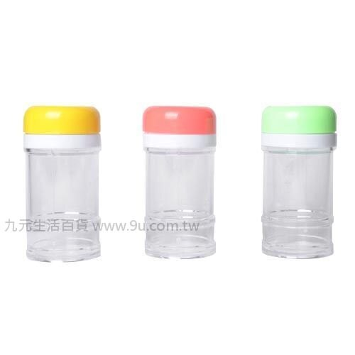 【九元生活百貨】兩用瓶 調味罐