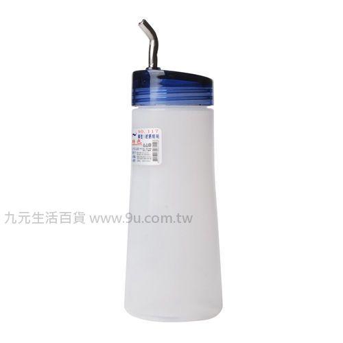 【九元生活百貨】摩登1號醬醋瓶 調味瓶 醬料罐