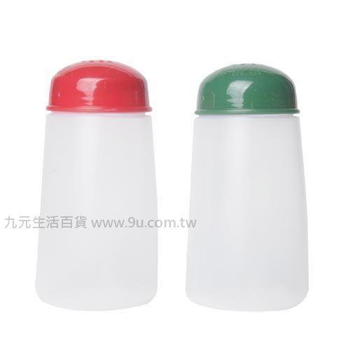 【九元生活百貨】佳味胡椒罐 調味罐 胡椒罐
