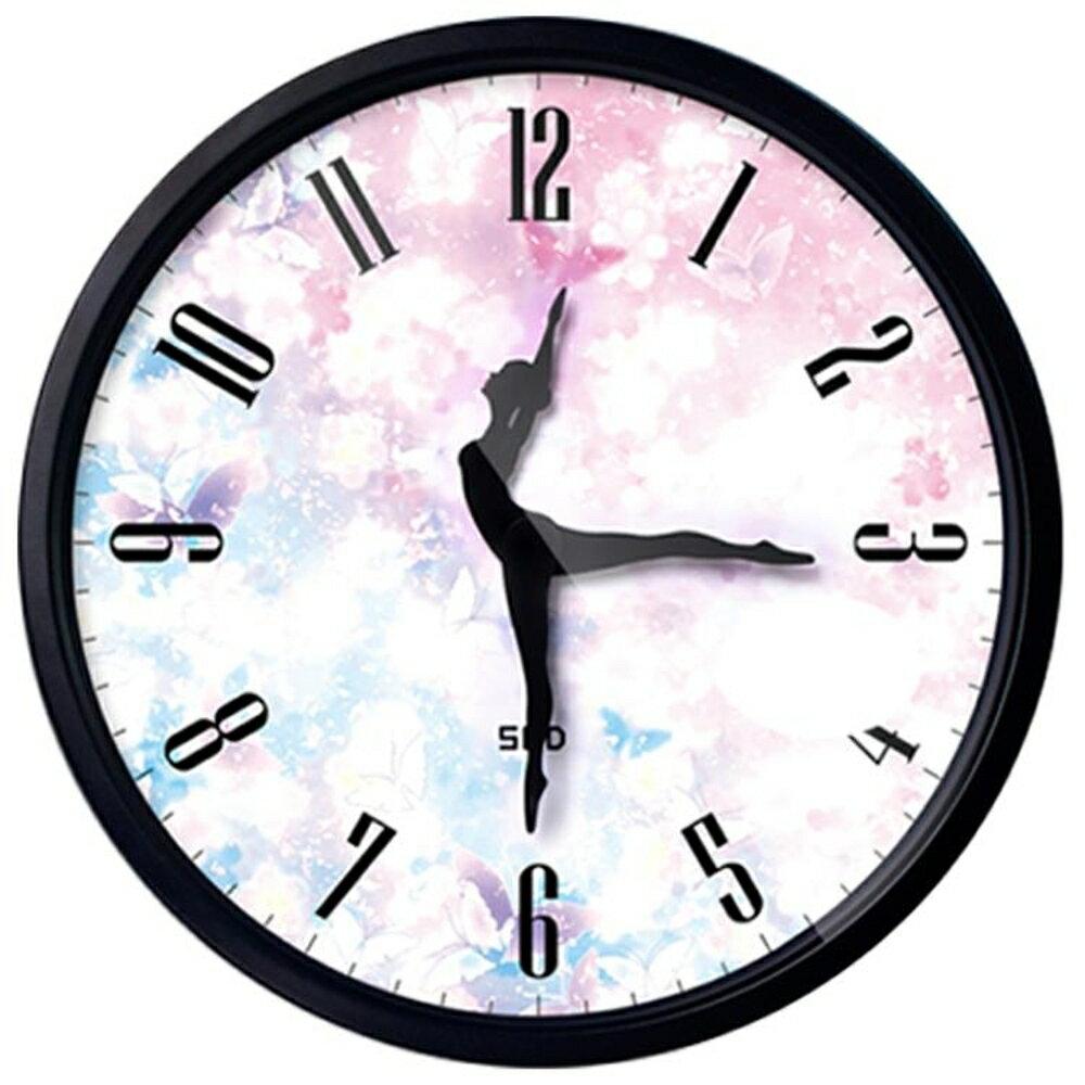 跳舞裝飾靜音時尚臥室芭蕾舞蹈鐘表掛鐘客廳創意個性藝術圓形時鐘 雙12購物節