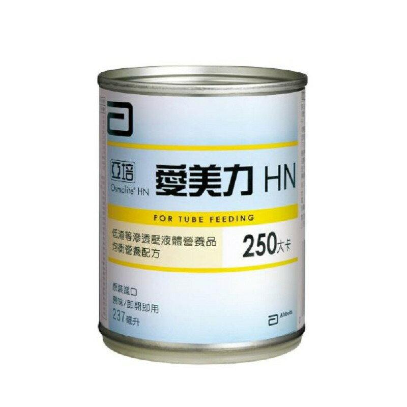 亞培 製程升級亞培愛美力HN低渣等滲透壓液體營養品237mlx24罐/箱