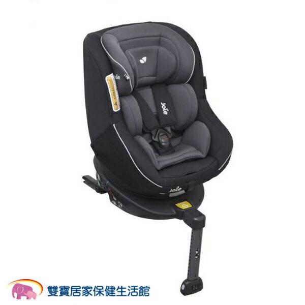 奇哥JoieSpin360isofix0-4歲全方位汽座360度旋轉設計黑色安全座椅安全汽座