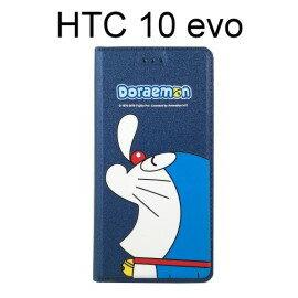 哆啦A夢皮套 [瞌睡] HTC 10 evo (5.5吋) 小叮噹【台灣正版授權】