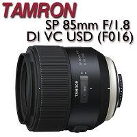 Canon鏡頭推薦到TAMRON SP 85mm F/1.8 Di VC USD F016 俊毅公司貨就在MY DC數位相機館推薦Canon鏡頭
