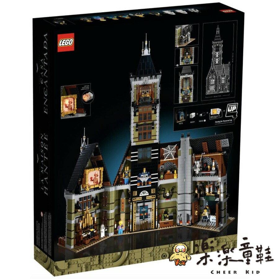 【樂樂童鞋】LEGO 10273 -  樂高 Creator 系列遊樂場鬼屋 Haunted House - Creator Expert LEGO 遊樂場鬼屋 Haunted House