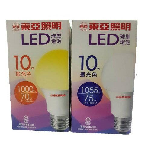 東亞★高亮度 LED 10W 球泡 全電壓 白光 黃光 ★永光照明TO-LLA015-10AA%