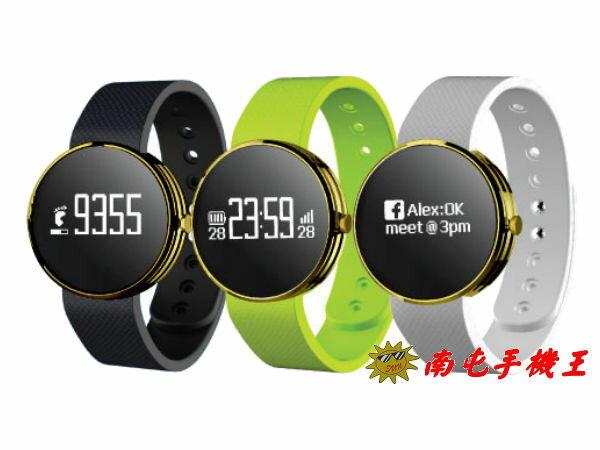@南屯手機王@ Q-Watch 智慧健身手錶 - Q-70 防水等級 IPX7【宅配~免運費】