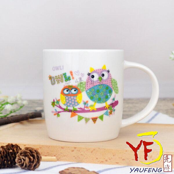 ★ 馬克杯專家 親子貓頭鷹馬克杯 ★堯峰陶瓷 交換禮物 贈品現貨