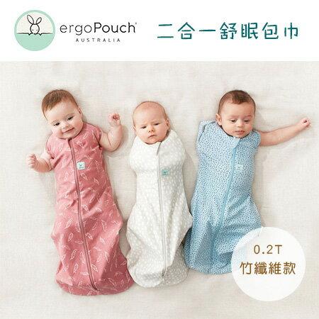✿蟲寶寶✿【澳洲ergoPouch】二合一壓釦式舒眠包巾0.2T輕薄竹纖維有機棉(多款)CH504