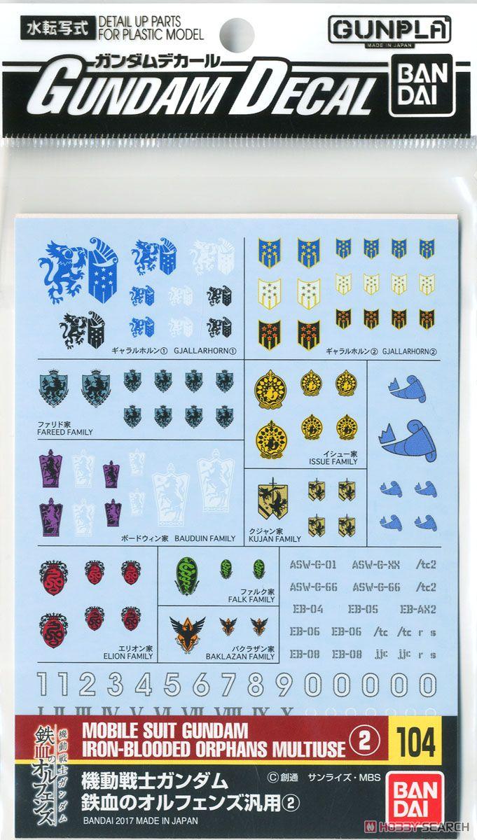 ◆時光殺手玩具館◆ 現貨 組裝模型 模型 鋼彈模型 水貼 HGIBO 1/144 1/100 鐵血的孤兒系列用2號