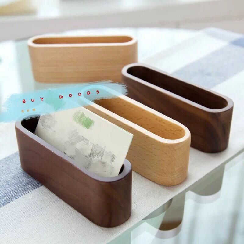 名片盒 辦公桌面名片盒 簡約名片座 名片架 卡片盒 木質收納盒