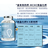 拜爾康挪威24鮭魚骨 微晶化鈣 (360錠 / 瓶) 全天然 挪威空運原裝進口 4