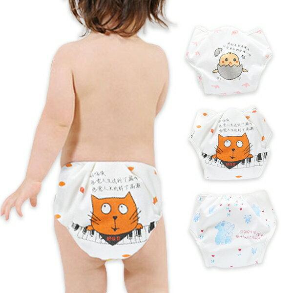 學習褲 嬰兒尿布褲 可愛訓練褲隔尿褲 JoyBaby