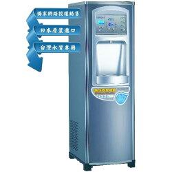 【康泉淨水】普德 Buder TA-819 落地型電解飲水機【搭配原廠中空絲膜生飲淨水器】~ 業界唯一電解水機+三溫飲水機~