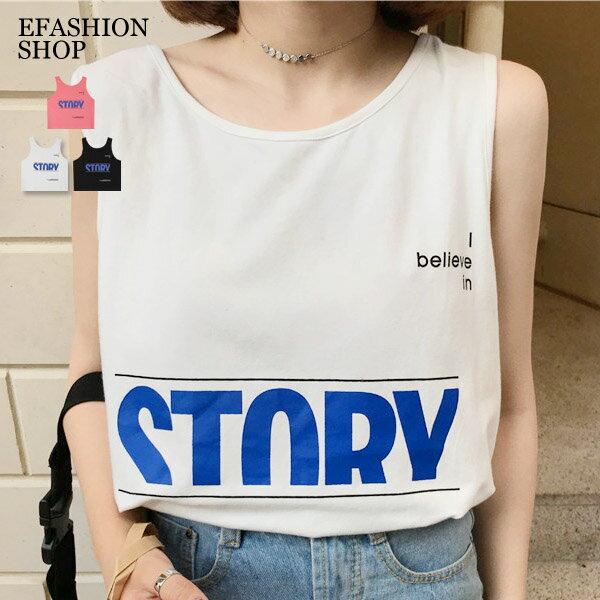 背心-STORY棉質背心-eFashion預【H16556038】