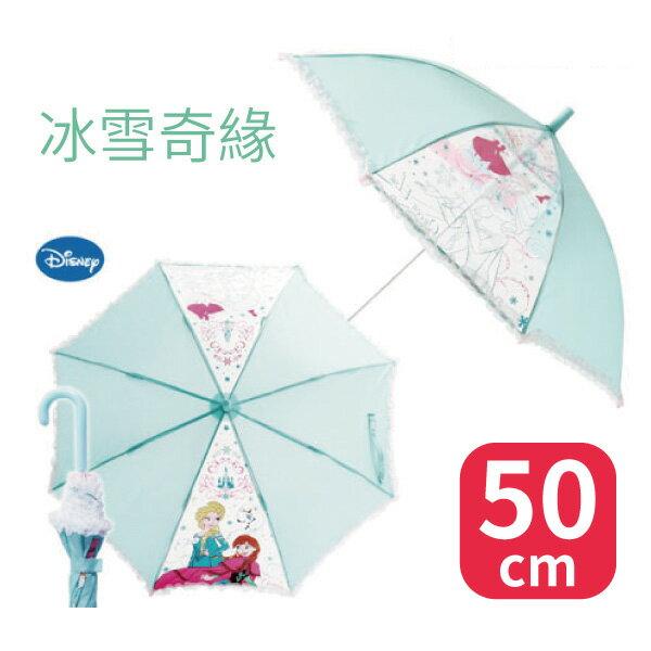 日本 迪士尼 Disney 兒童雨傘(公主系列) 50cm (冰雪奇緣 Frozen/Princess)