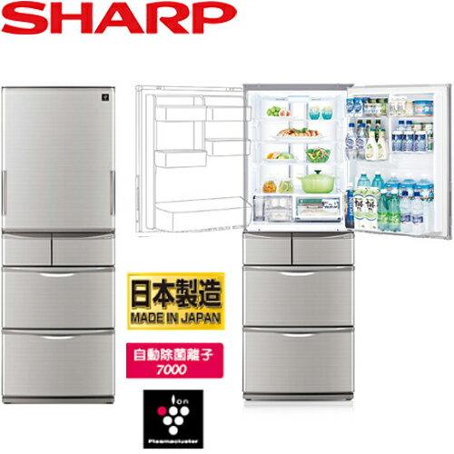 SHARP 夏普 SJ-XW44BT-N 440L 變頻左右開電冰箱 五門 日製 (晶燦銀)