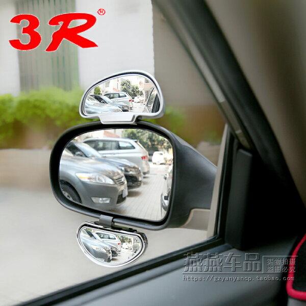 美琪(倒車神器反光鏡)汽車後視鏡輔助鏡曲面高清玻璃廣角盲點鏡
