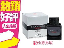 Lalique Encre Noire Sport 萊儷 黑澤 運動 男性淡香水 100ML◐香水綁馬尾◐