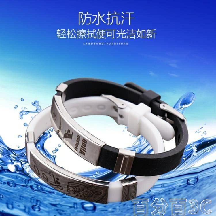靜電手環 無線靜電手環無繩手腕帶人體靜電消除器男女平衡 女神節樂購