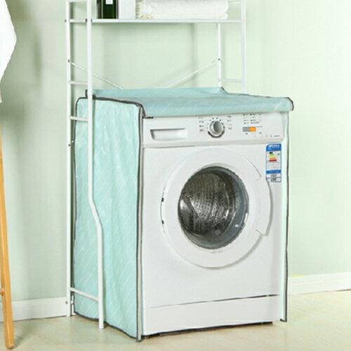 ♚MY COLOR♚斜紋洗衣機防塵罩 滾筒型  防塵袋 牛津布 防塵套 全自動洗衣機 防塵