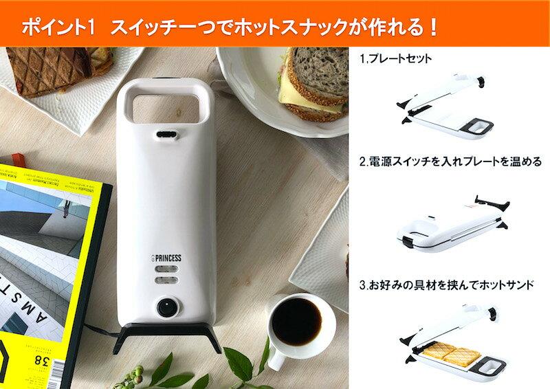 荷蘭公主 PRINCESS  /  多功能熱壓機 鬆餅機  / 132409 。(5378)日本必買代購 / 日本樂天 3