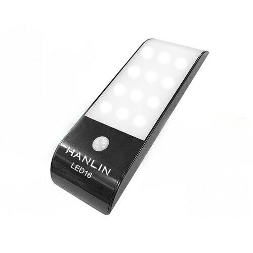 HANLIN-LED16 磁吸USB充電人體感應燈 USB智能感應壁燈 LED 樓梯燈 照明燈 探照燈 小夜燈 LED燈