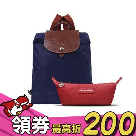Longchamp 後背包+化妝包