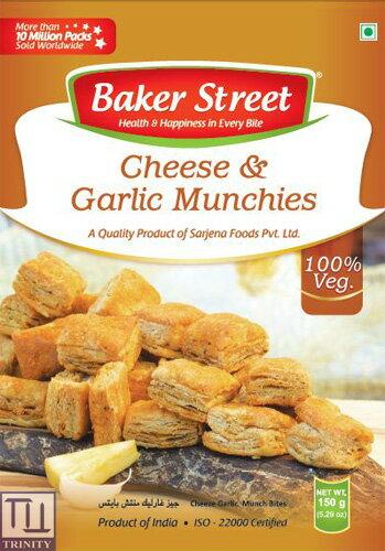 Bakers Street Cheese & Garlic Munchies  印度千層烘培酥 (大蒜/ 起士口味)