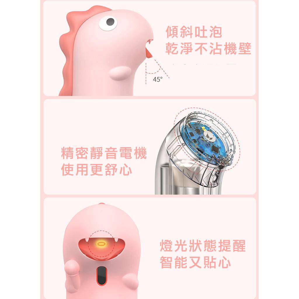 萌寵小恐龍殺菌洗手機 智能感應消毒卡通兒童網紅款洗手器 全自動洗手機 泡沫機 消毒機 5
