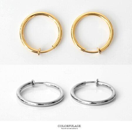 夾式耳環  大圈圈耳夾耳環 素色簡約單品 輕鬆方便配戴 柒彩年代~ND224~一對