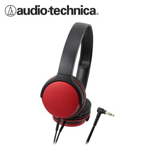 鐵三角ATH-AR1頭戴式耳機紅【三井3C】