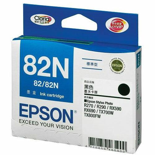 【EPSON 墨水匣】EPSON T112150 (82N) 黑色原廠墨水匣