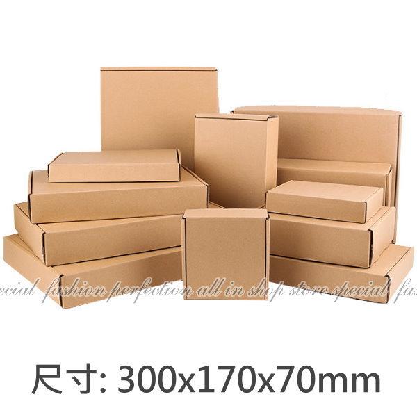 三層飛機紙盒T6號30x17x7cm牛皮紙箱 包裝盒 紙盒 瓦楞紙箱【GX195】◎123便利屋◎