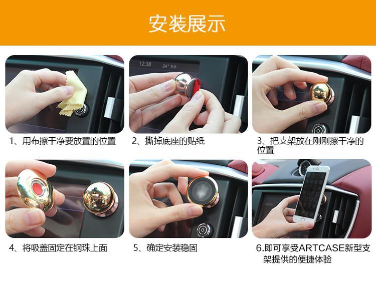 車用手機支架 7