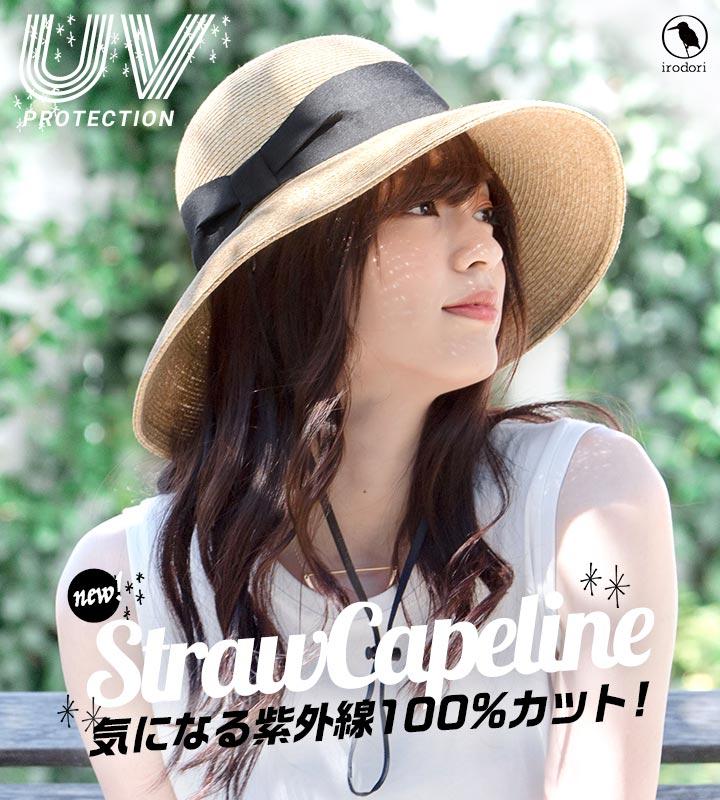 日本樂天熱銷 irodori  /  抗UV 可摺疊 遮陽草帽   /  fnah018-uni  /  日本必買 日本樂天代購  /  件件含運 1