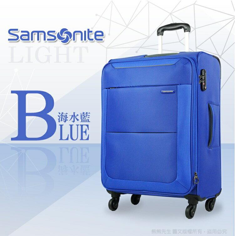 《熊熊先生》推薦7折 Samsonite新秀麗 R10超輕量 頂級商務箱BASAL(3.4KG) 可加大 25吋 行李箱 旅行箱