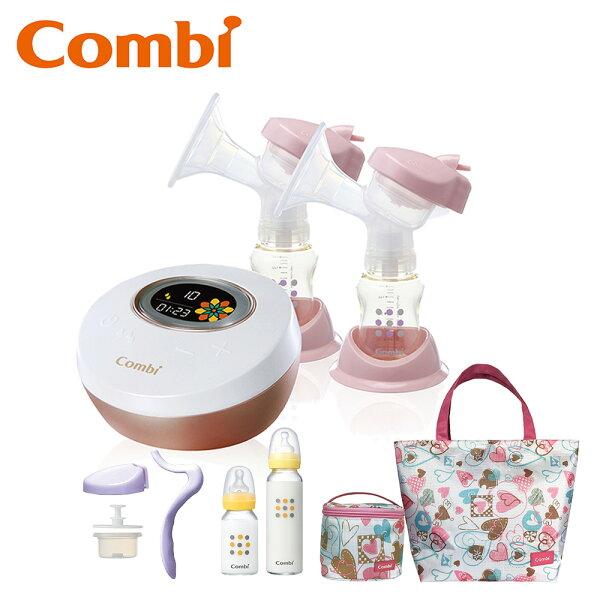 Combi日本康貝自然吸韻雙邊電動吸乳器贈奶瓶*2+手動配件組+手提袋+收納包組